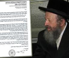 הרב פאדואו והמכתב - הרב פאדווא הורה: להילחם במסירות נפש