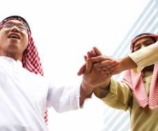 צעירים קטארים. אילוסטרציה - צעירים מוסלמים זכאים לחתונת פאר בחינם