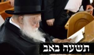 תיעוד: הרבנים מתאבלים על החורבן