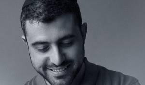 כבש את קיסריה: סולד אאוט למופע של ריבו