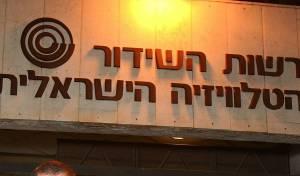 """ח""""כ מולה: """"הוגשה תביעה נגד ערוץ 1"""""""