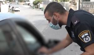 שוטר בכפר ג'ת