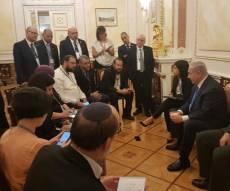 ההישג של נתניהו: פוטין מרחיק את איראן