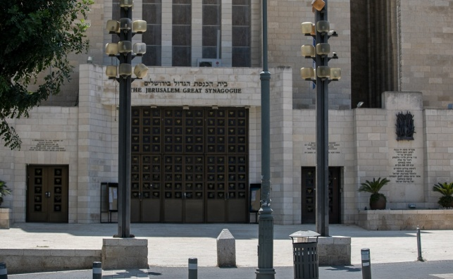בית הכנסת הגדול בירושלים ייפתח לתפילה