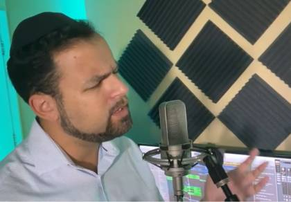 בן ואלי קליין בסינגל חדש: הרים כדונג נמסו
