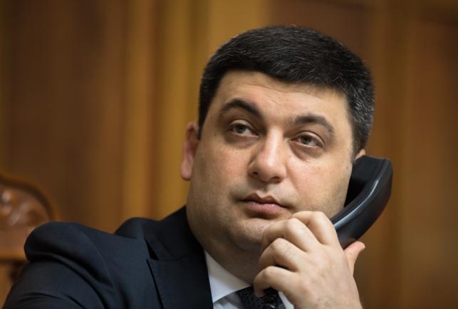 גרויסמן, ראש הממשלה האוקראיני-יהודי