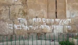 כתובת המחאה