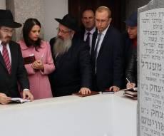 איילת שקד התפללה בקבר הרבי מליובאוויטש. צפו