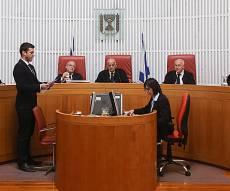 """אולם בית המשפט העליון - בטאון 'דגל התורה': 'מטרת בג""""ץ - לעקר השפעת החרדים"""""""