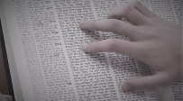 """הדף היומי: מסכת ערכין דף י' יום רביעי כ""""ג בסיון"""