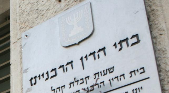 רבני שכונות יאלצו לפרוש בגיל 67