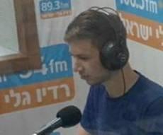 יאיר ברדיו