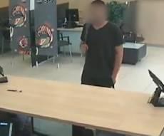 """אישום: תושב פ""""ת שדד שני בנקים ונתפס"""