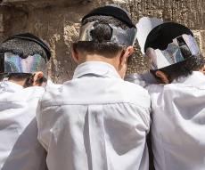 """אילוסטרציה - סגולת היום: תפילת השל""""ה לחינוך הילדים"""
