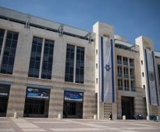 בנין עיריית ירושלים