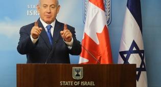 שר החוץ בנימין נתניהו