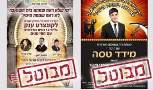 אשדוד: אירועי הציבור הדתי יתקימו כמתוכנן