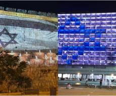 תל אביב וירושלים