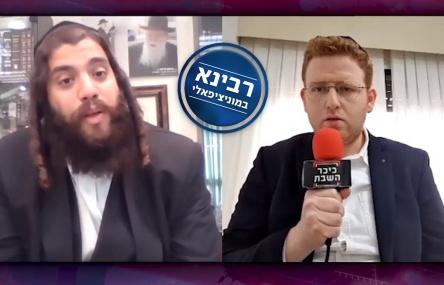"""הראיון המלא עם ר""""ע אלעד ישראל פרוש"""