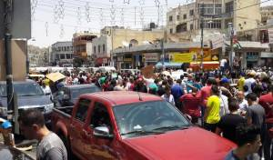 """הפגנת הזעם של בני המשפחה בירדן - תסיסה בירדן: """"הילד נרצח ע""""י הציונים"""". צפו"""