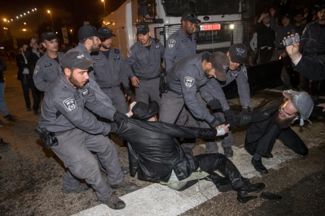 ההפגנה בירושלים, ביום חמישי