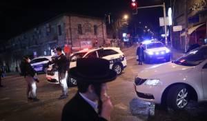 צפו: המשטרה סוגרת את שכונת גאולה בירושלים