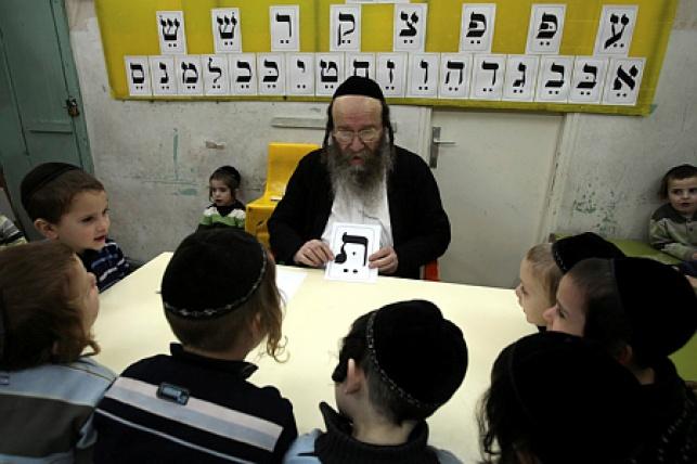 כיתת חדר בירושלים