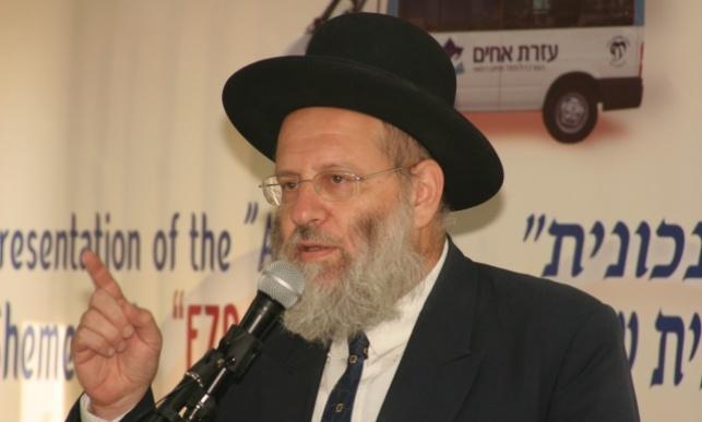 """הגאון הרב דוד אברהם ספקטור זצ""""ל"""