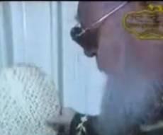 """ביקורו של מרן זצוק""""ל במאפיית """"תפארת המצות"""". - פסח: סרטון נדיר של מרן הרב עובדיה במאפיית מצות"""
