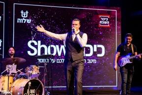 """כיכר Show: מוצ""""ש לייב עם אוהד מושקוביץ"""