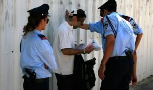 בעל חזות דתית נעצר לשווא ליד המצעד, ארכיון