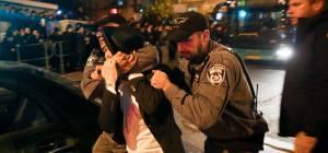 """הפגנה שנערכה לאחרונה, ע""""י מיעוט ב'פלג'"""