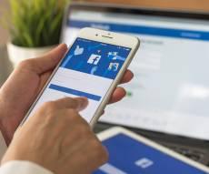 תקלה בפייסבוק: אי אפשר לפרסם פוסטים