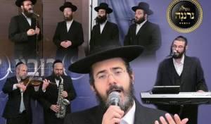 ישראל אדלר 'נרננה' ויענקי רובין - 'ידיד נפש'