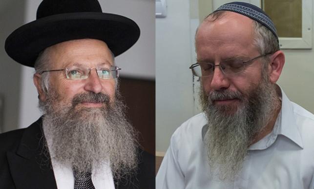 הרב עזרא שיינברג והרב שמואל אליהו