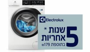 פריצת דרך בקטגוריית מכונות הכביסה