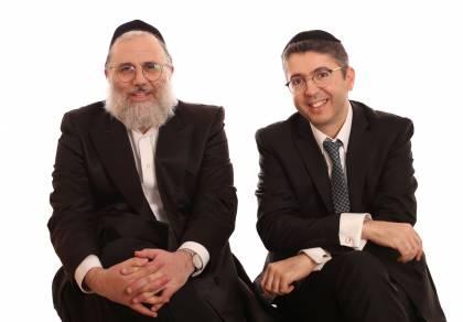"""שלמה כהן ועמי כהן עם הלהיט: """"אהיים"""""""