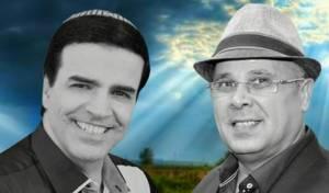 דוד דהרי וציון גולן בדואט חדש: נשיר ונהלל