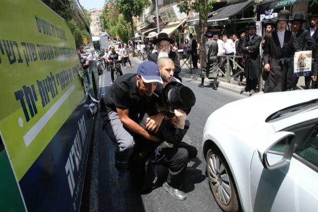 מעצר חשודים. ארכיון