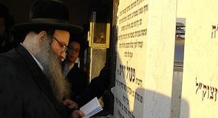 צפו: שנה לפטירת הרבנית מספינקא