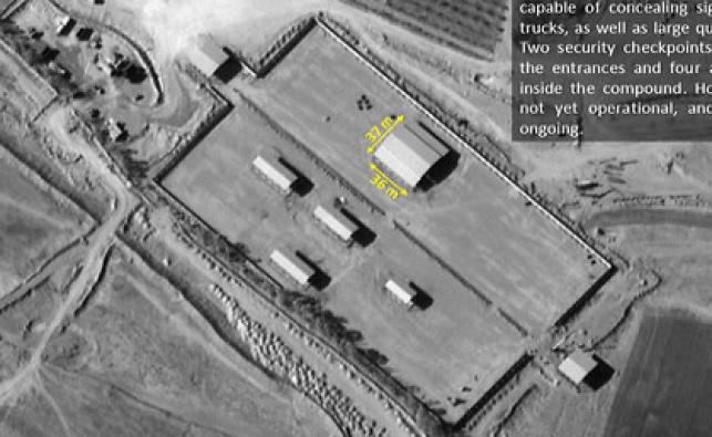 הבסיס כפי שנראה בצילומי הלווין של ISI