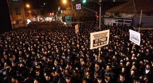 הפגנה ברחבת 'כיכר השבת', ארכיון