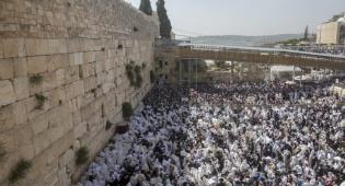 ברכת כהנים בירושלים - כל הסדרי התנועה