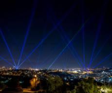 22 מיצגי אור בירושלים; תיעוד מואר במיוחד
