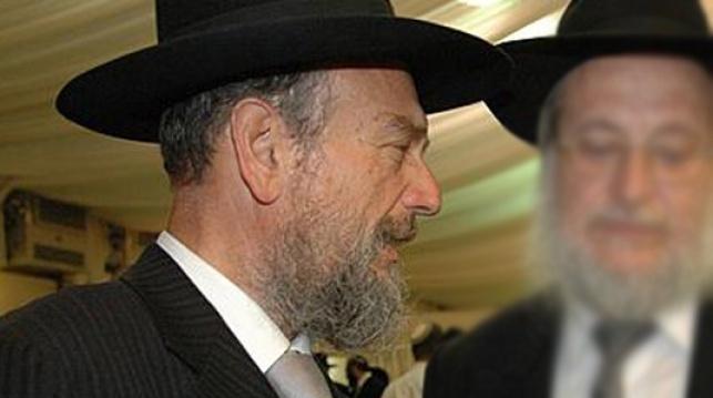 הרב מרדכי הלפרין