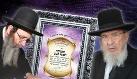 מצפים לזיווג? גדולי ישראל בפסק בית דין היסטורי על שטר חתום