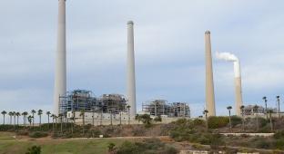 תחנת הכח בחדרה - הממשלה דחתה את אישור הרפורמה בחברת החשמל
