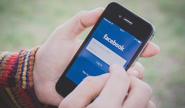 הבשורה של פייסבוק: אינטרנט חינם