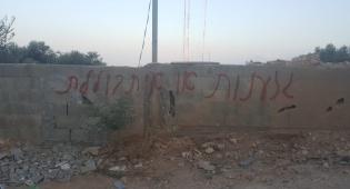 נזק למשאיות וכתובות גרפיטי בכפר קאסם