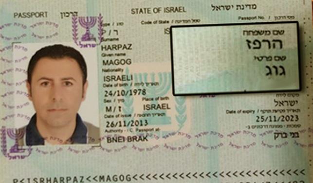 הדרכונים הסורים 'הונפקו' בבני ברק